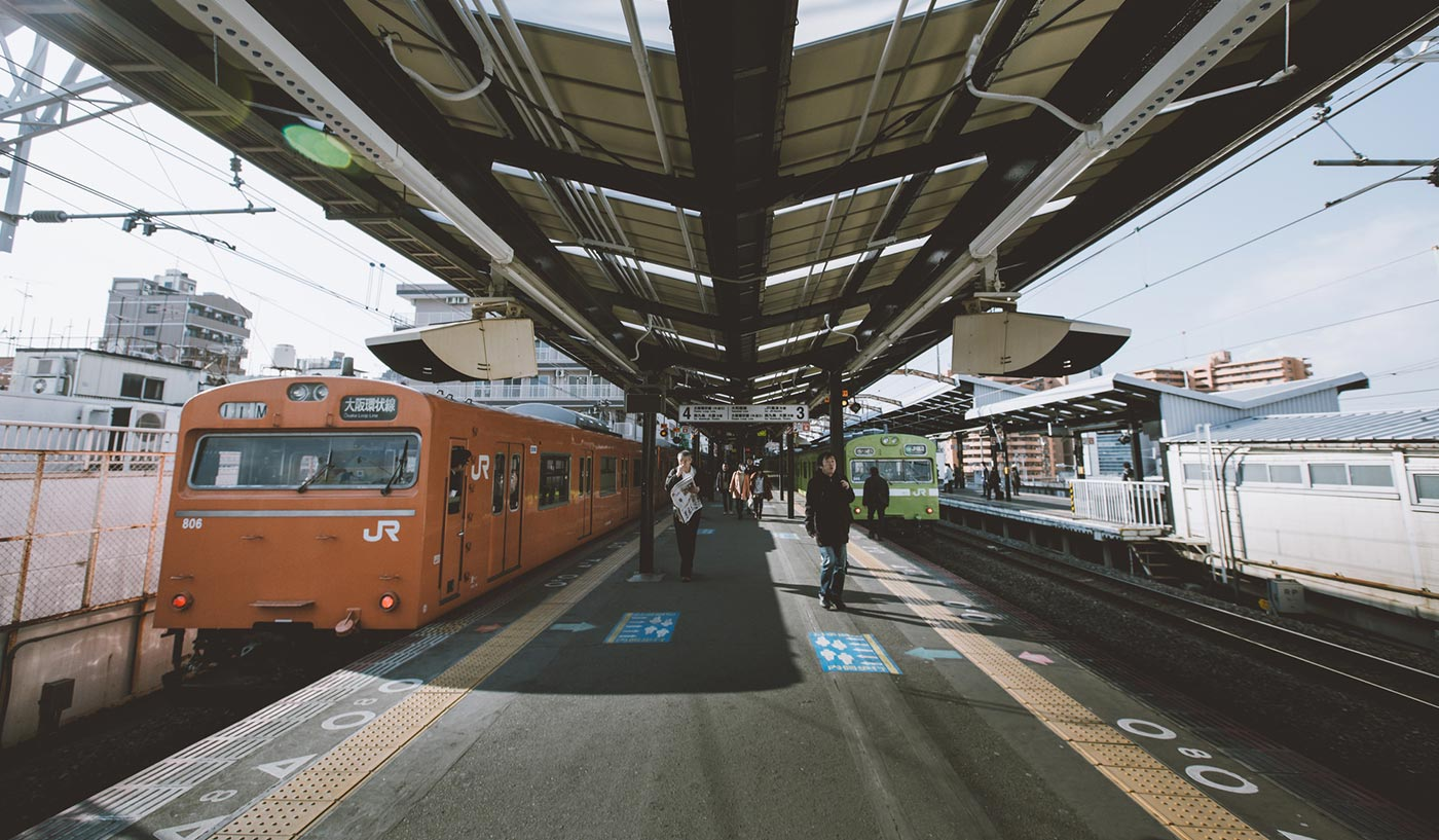 Things to do in Osaka Train
