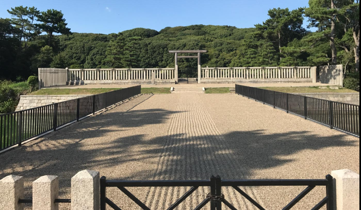 Things to do in Osaka Tomb of Emperor Nintoku