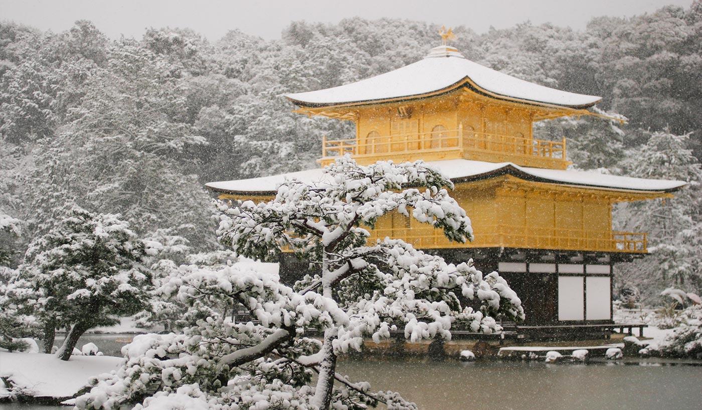 Kinkakuji Snow