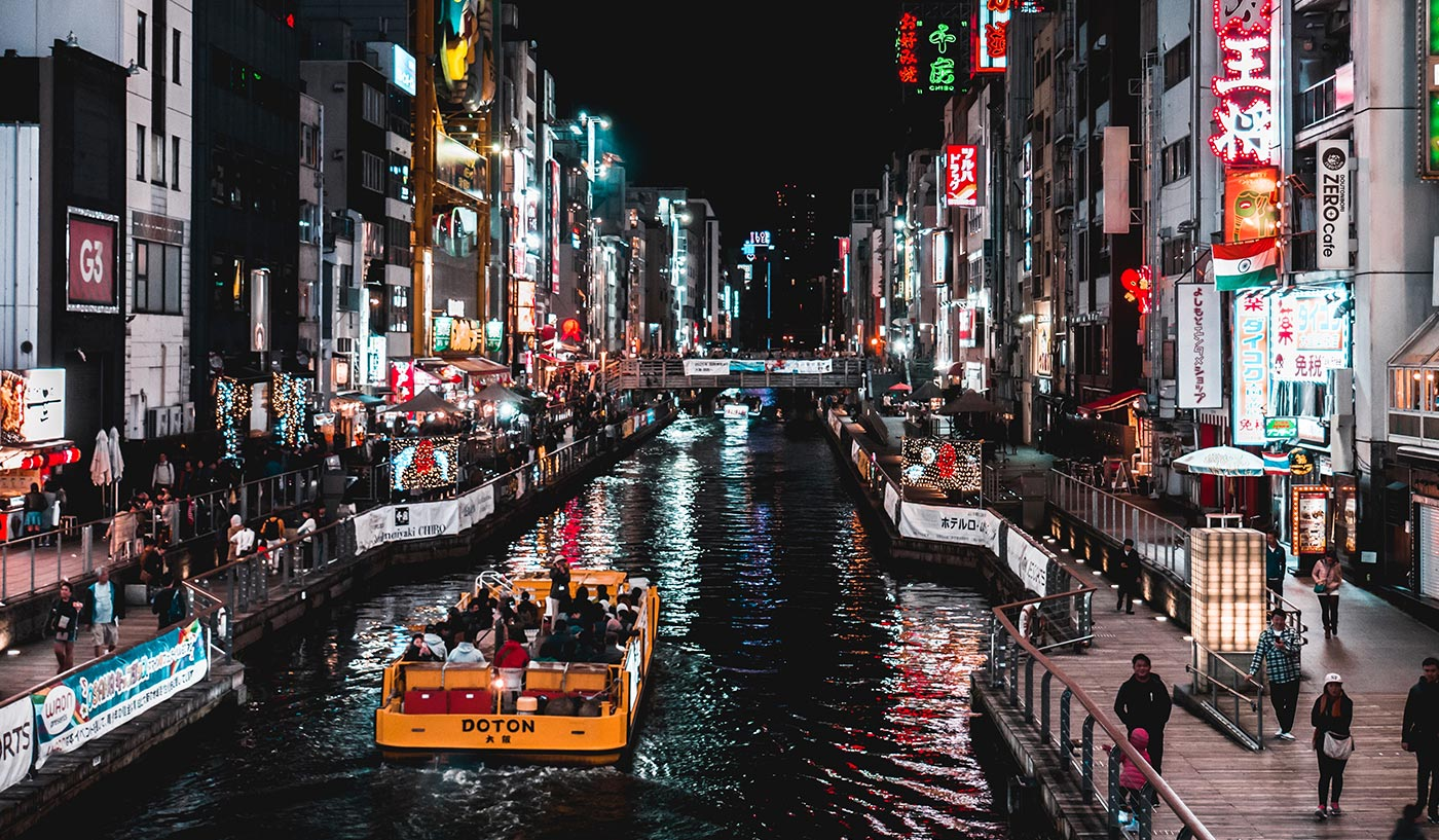 48 Hours in Osaka on a Budget