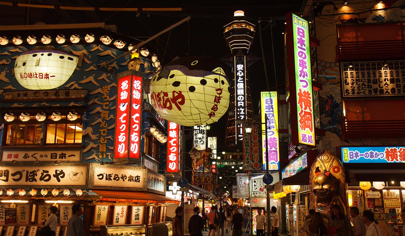 Things to do in Osaka Shinsekai