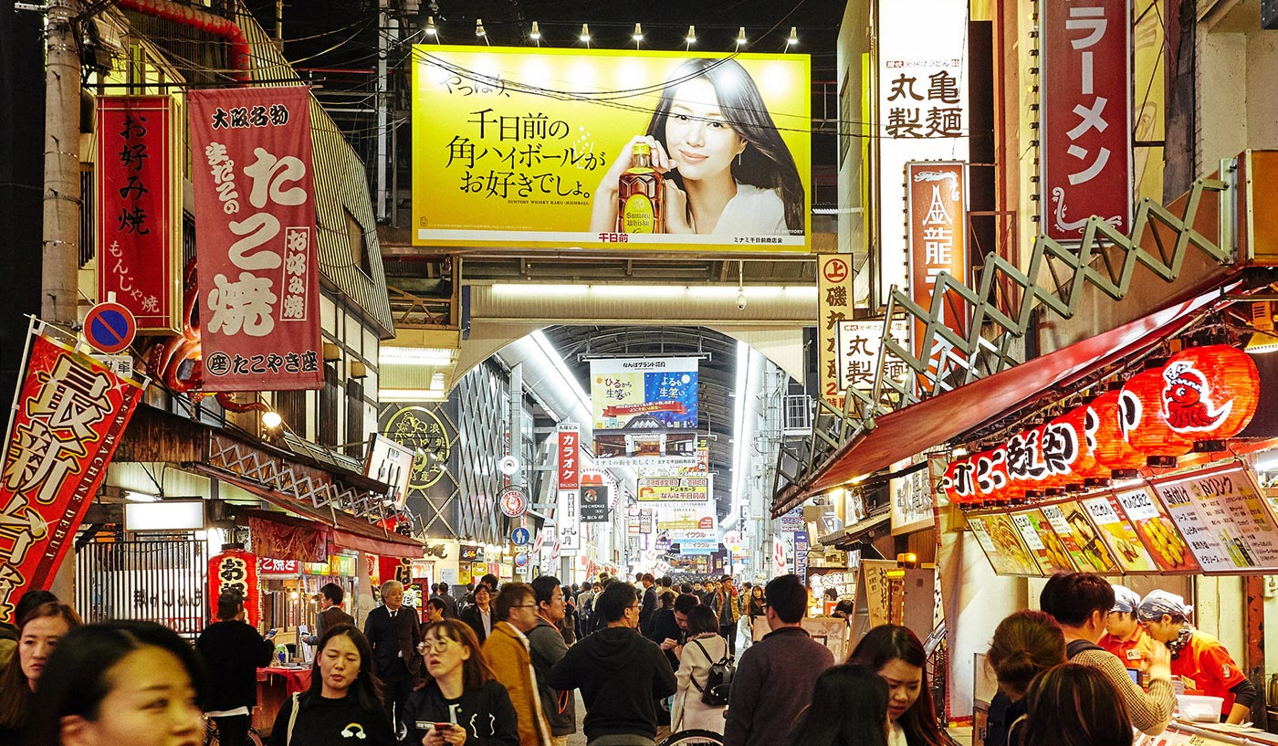 Things to do in Osaka Namba