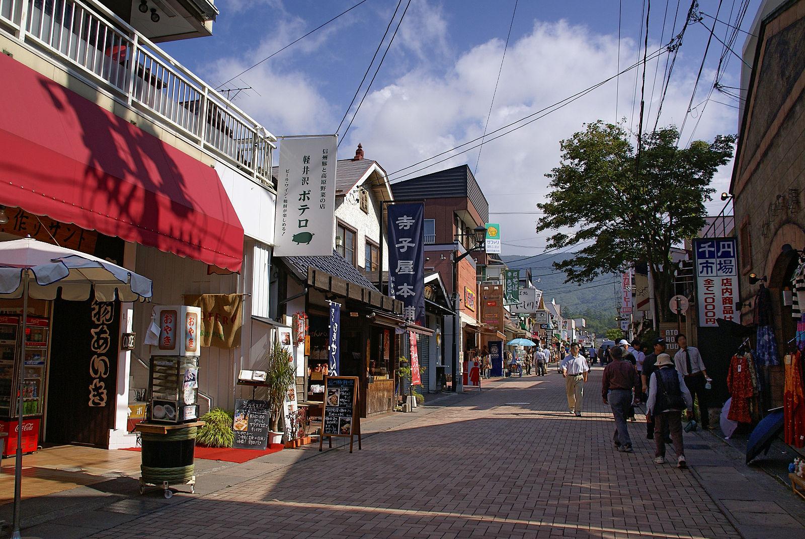 things do to in karuizawa