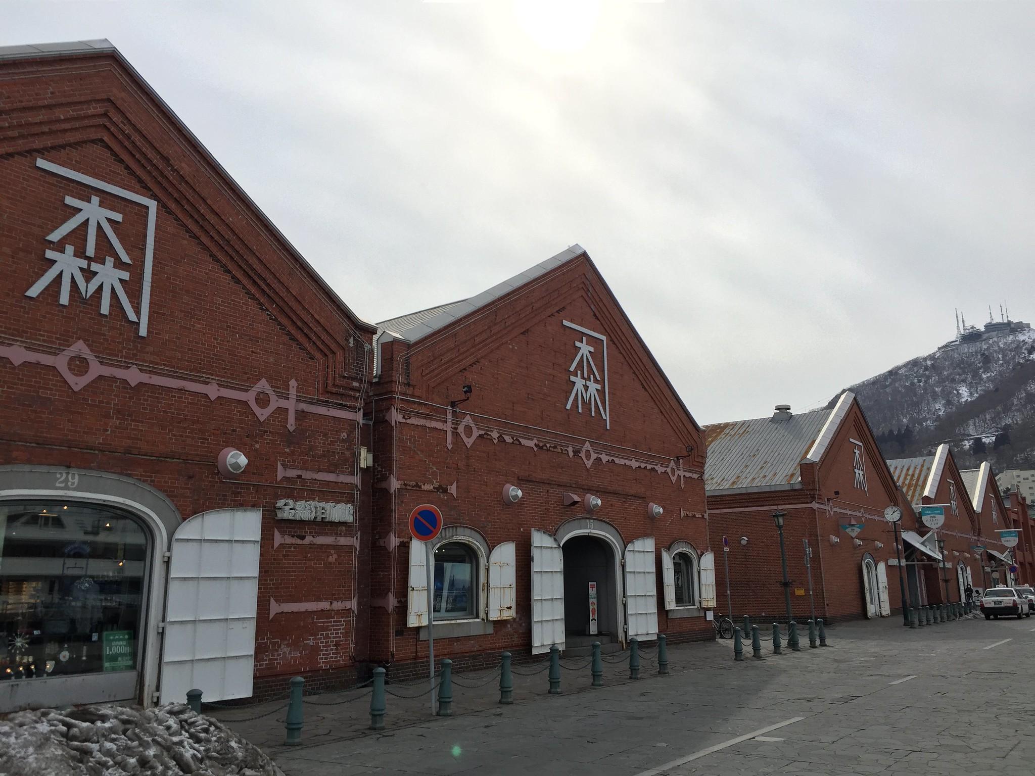 things to do in hakodate - Kanemori Redbrick Warehouse
