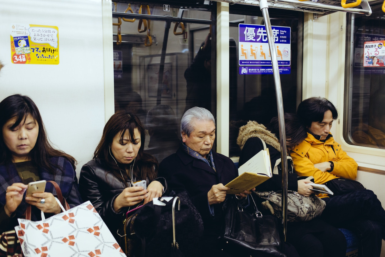 10 Tips for Train Etiquette in Japan - Your Japan