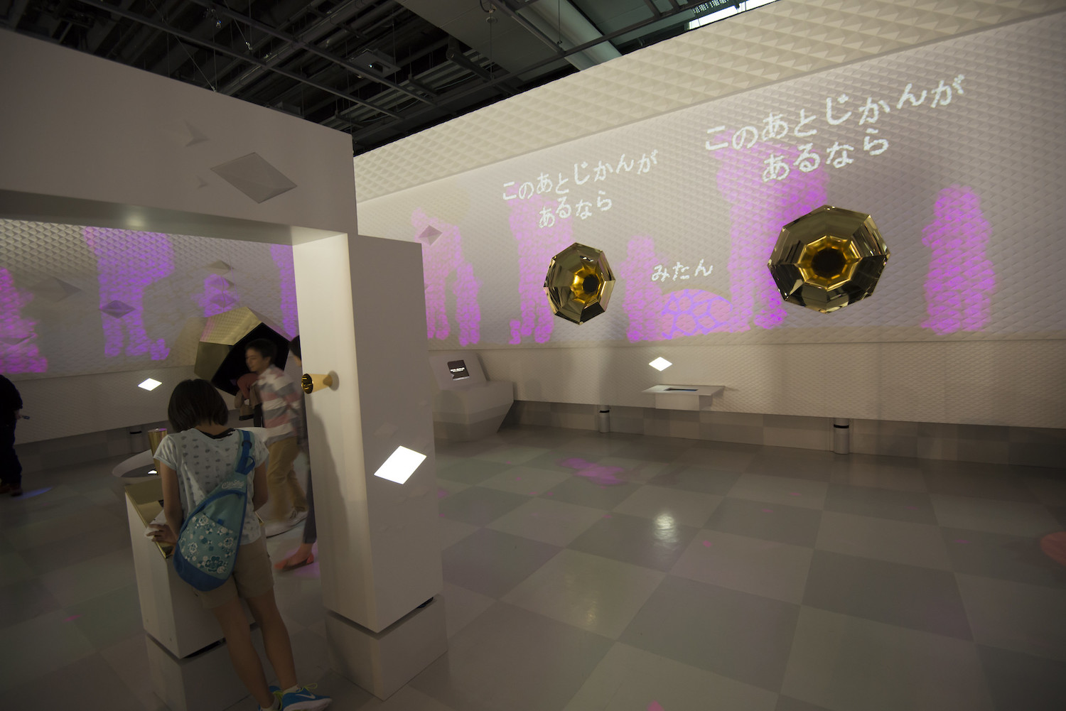 things to do tokyo with kids - Miraikan in Odaiba