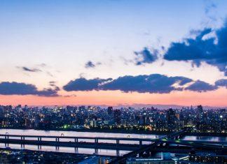 JAPAN TRAVEL BLOG | YOUR JAPAN - Your Japan