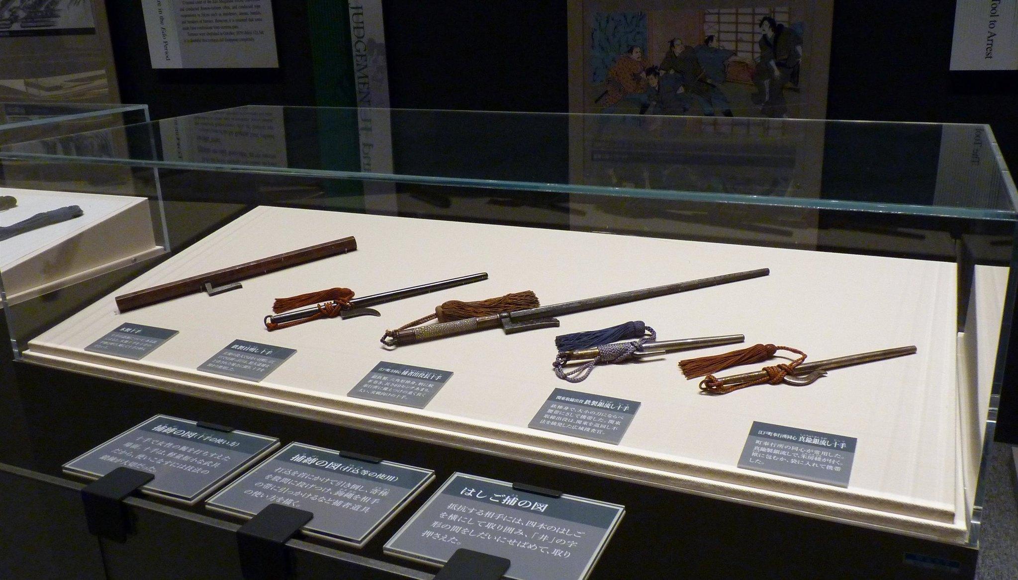 Criminal Materials Department at Meiji University