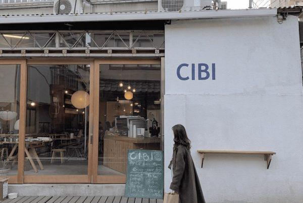 best coffee shop tokyo - CIBI
