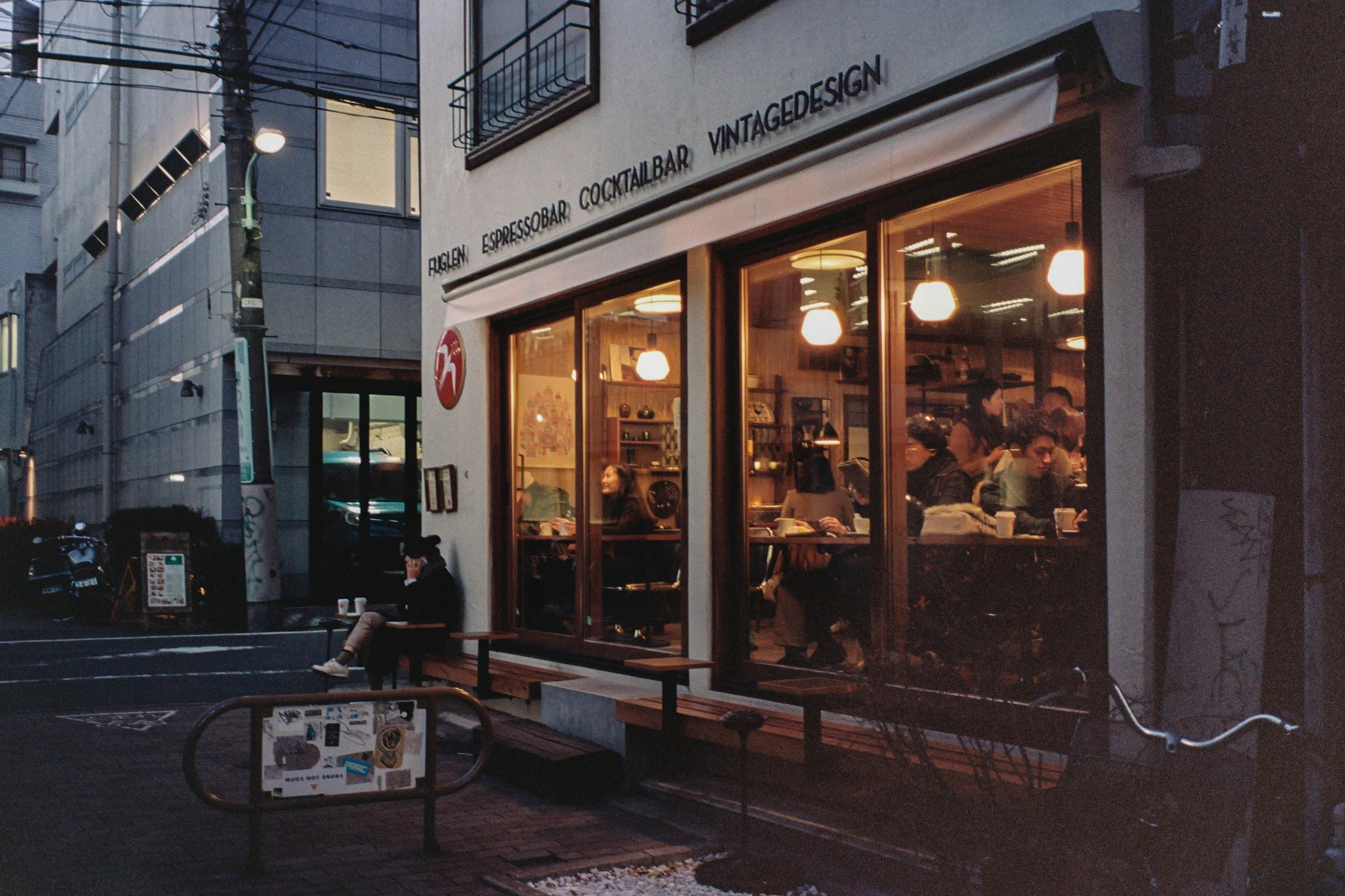 best coffee shop tokyo - Fuglen