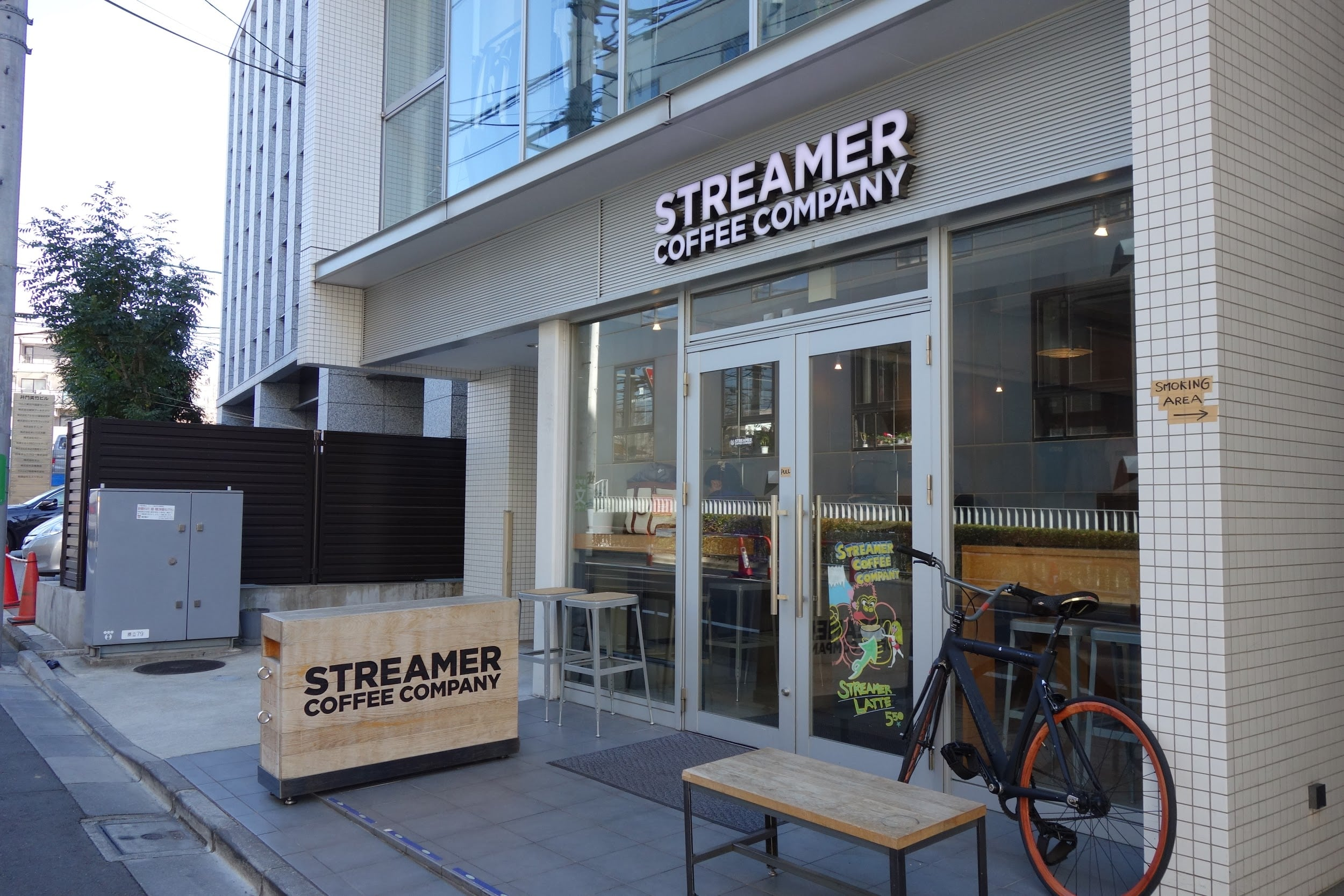best coffee shop tokyo - Streamer Coffee Company