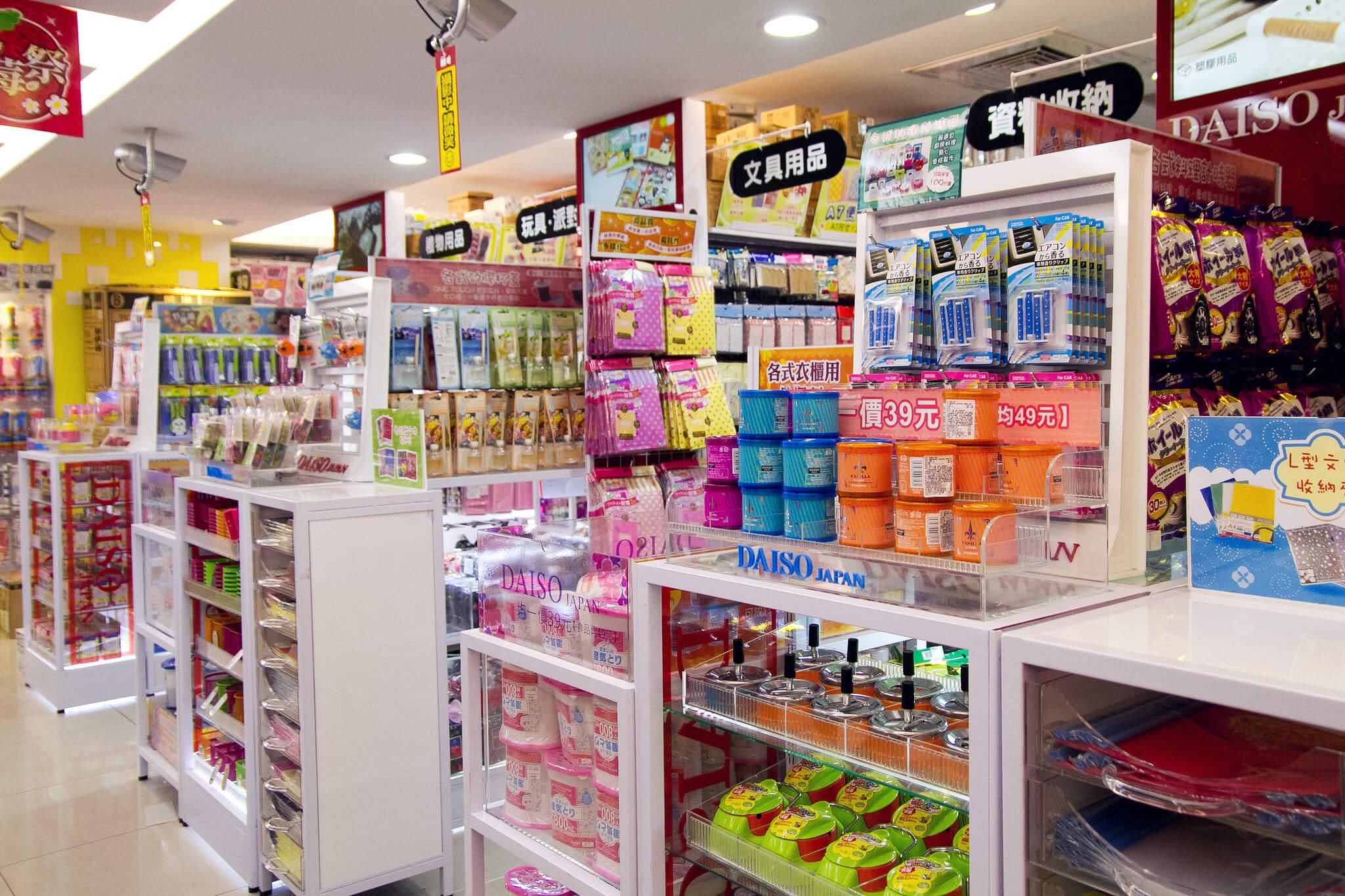 11 essentials ¥100 store items