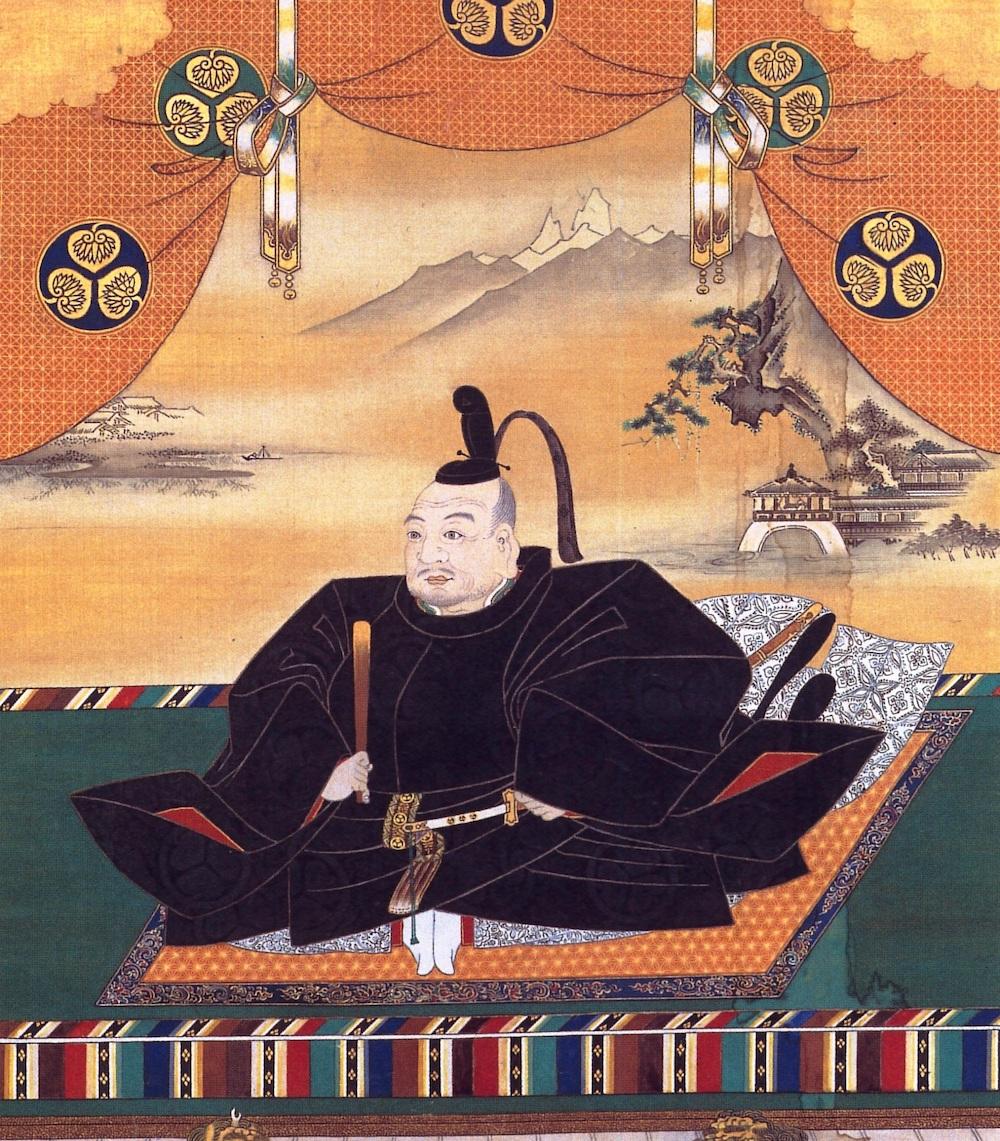 japanese historical figures - Tokugawa Ieyasu