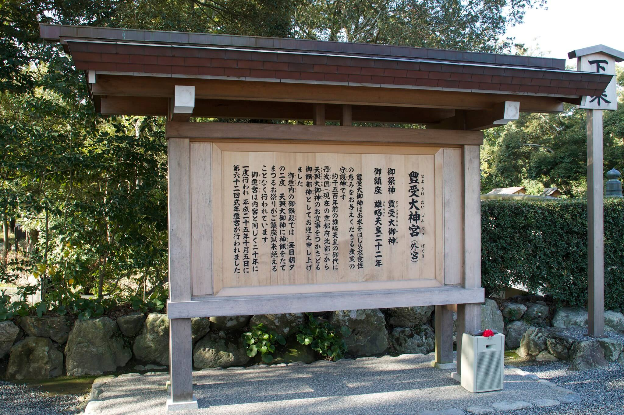 ise grand shrine mie prefecture14