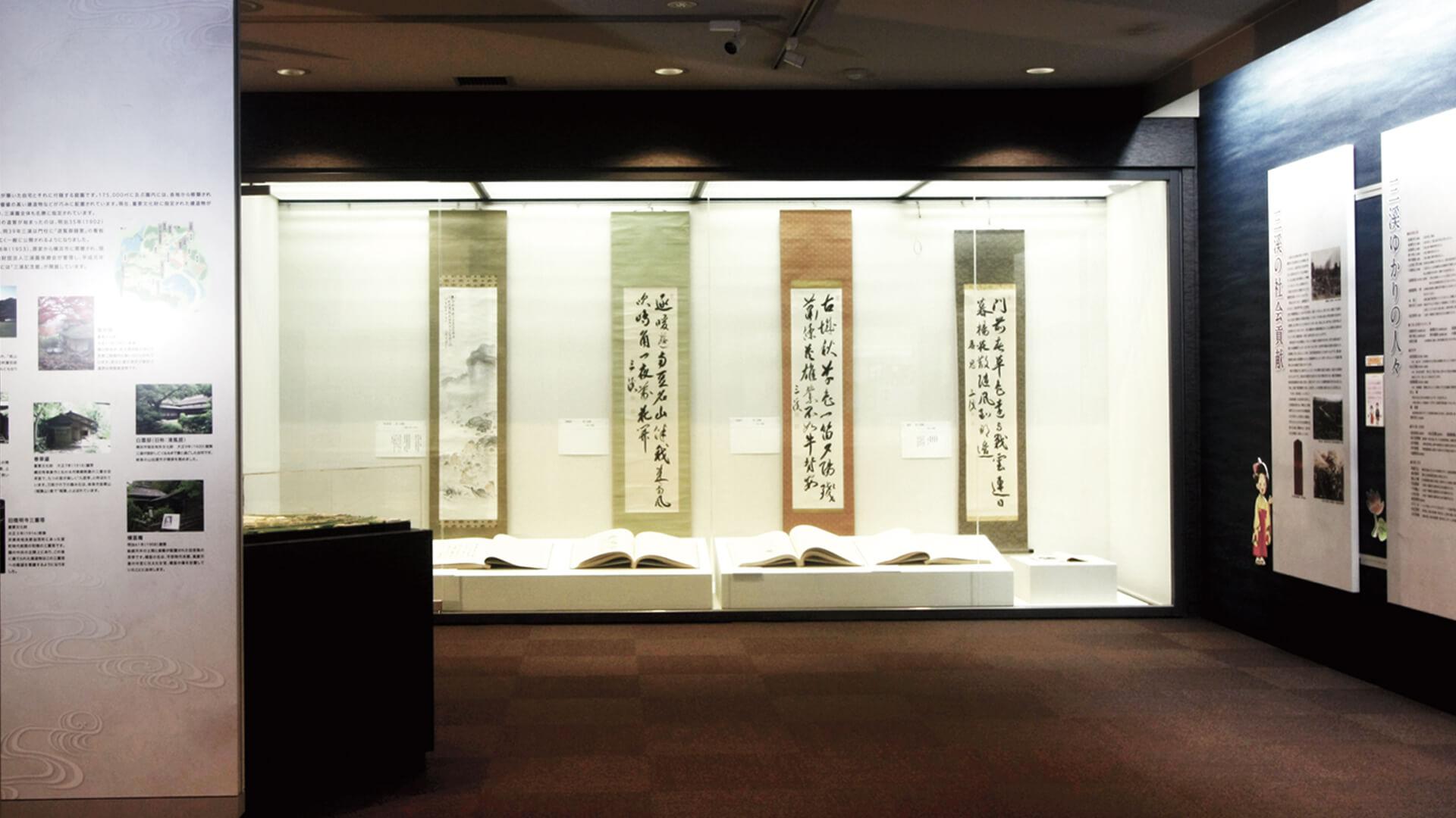 Hara Sankei Memorial Room