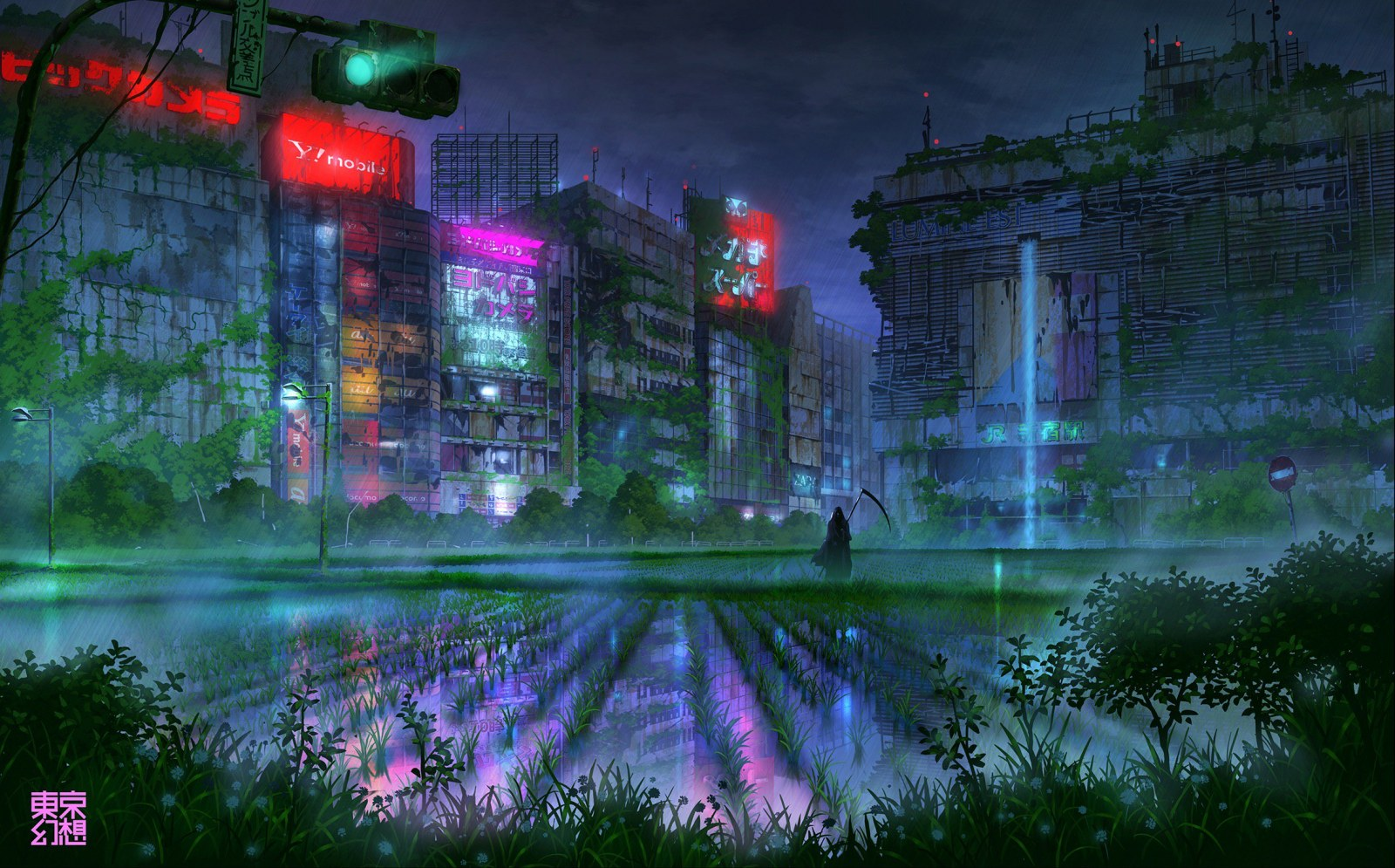 Tokyo Genso's post-apocalyptic vision of Tokyo