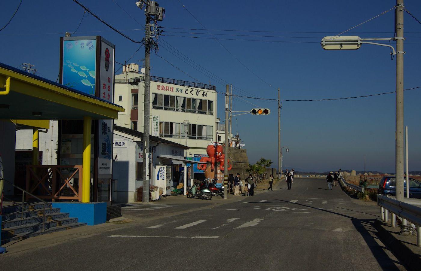Himakajima Island