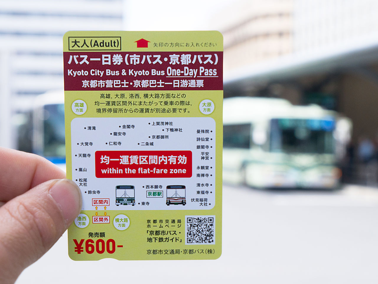 Kyoto One-day bus pass