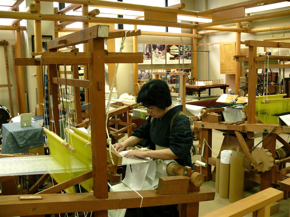 Nishijin textile centre