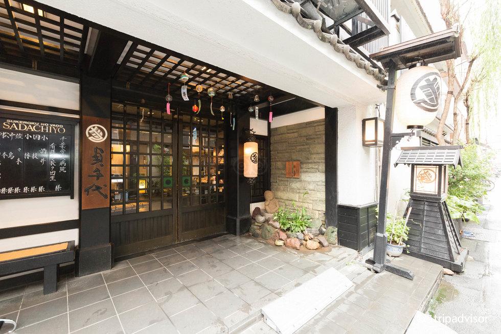 Sukeroku No Yado Sadachiyo, Tokyo1