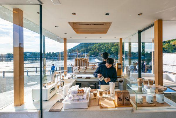 arabica-coffee-shop-kyoto-japan