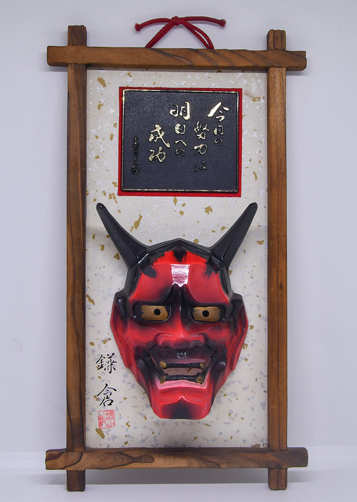 Hannya Mask Wall Decoration