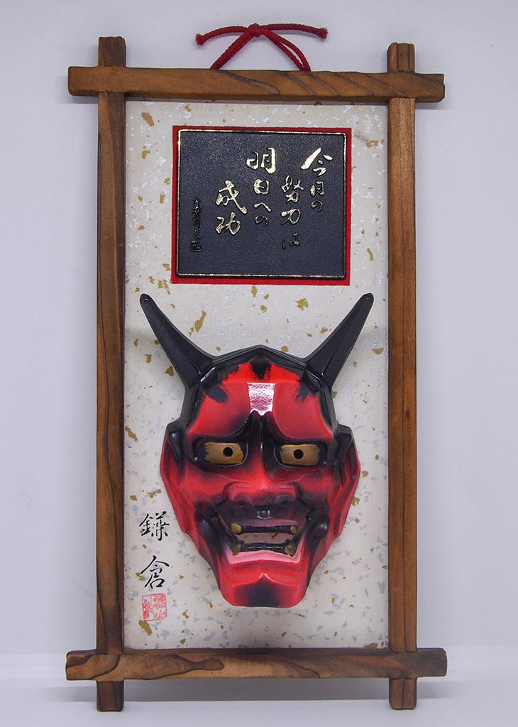 Hannya Mask Wall Decoration