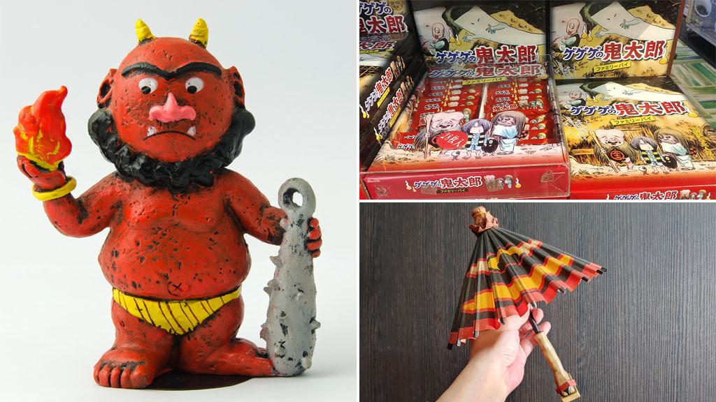 Japanese Yokai Souvenirs