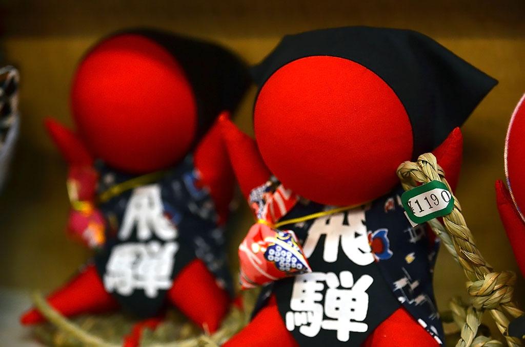 Red Sarubobo Doll