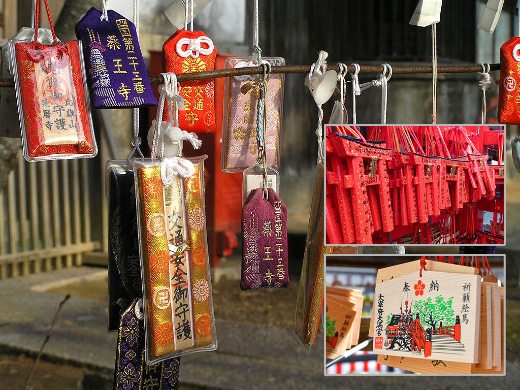 Japanese Shinto Good Luck Charms and Ema