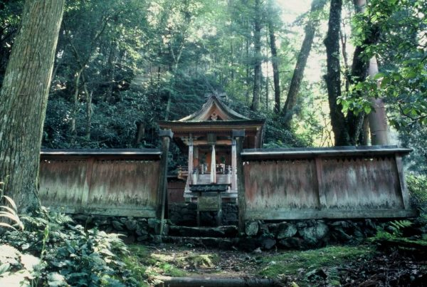Sacred Sites and Pilgrimage Routes in the Kii Mountain Range (Japan)