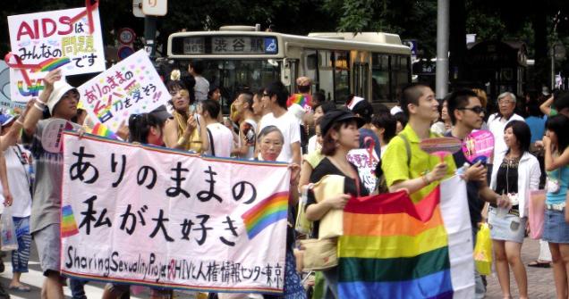 tokyo gay pride