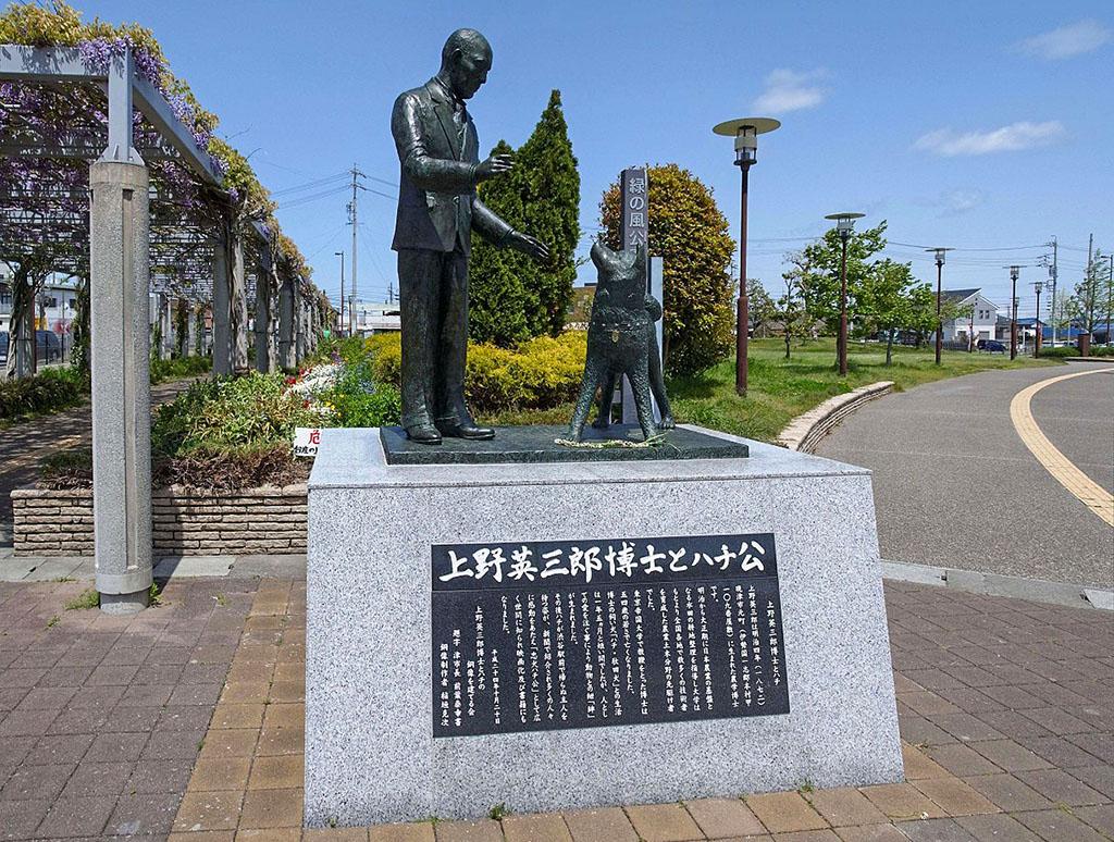 Hachiko and Hidesaburo Ueno.