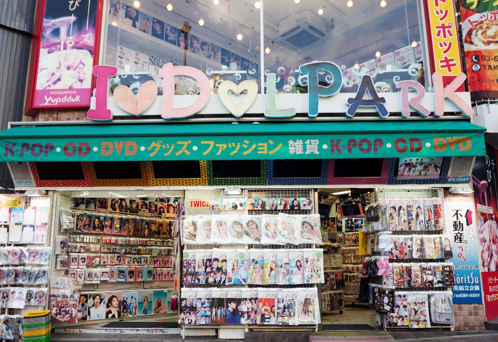 Idol-Park-shin okubo tokyo