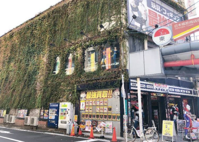 Jungle Osaka Nipponbashi
