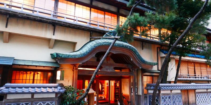 K's House Ito Onsen - Historical Ryokan Hostel1