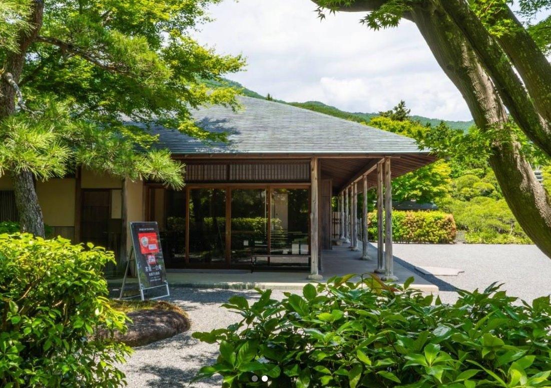 MOA Museum of Art atami japan1