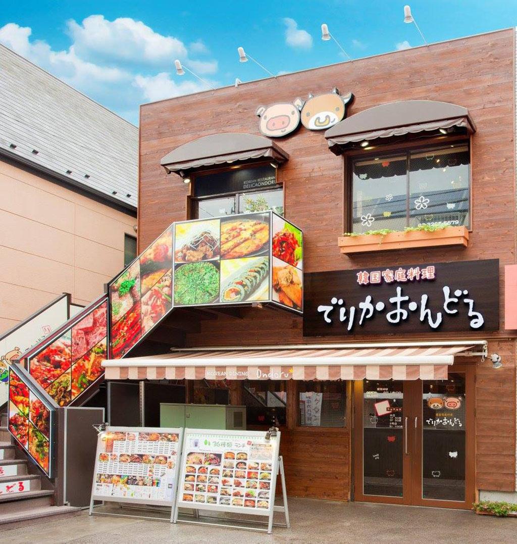 Best Korean Restaurants in Shin Okubo | Delica Ondoru