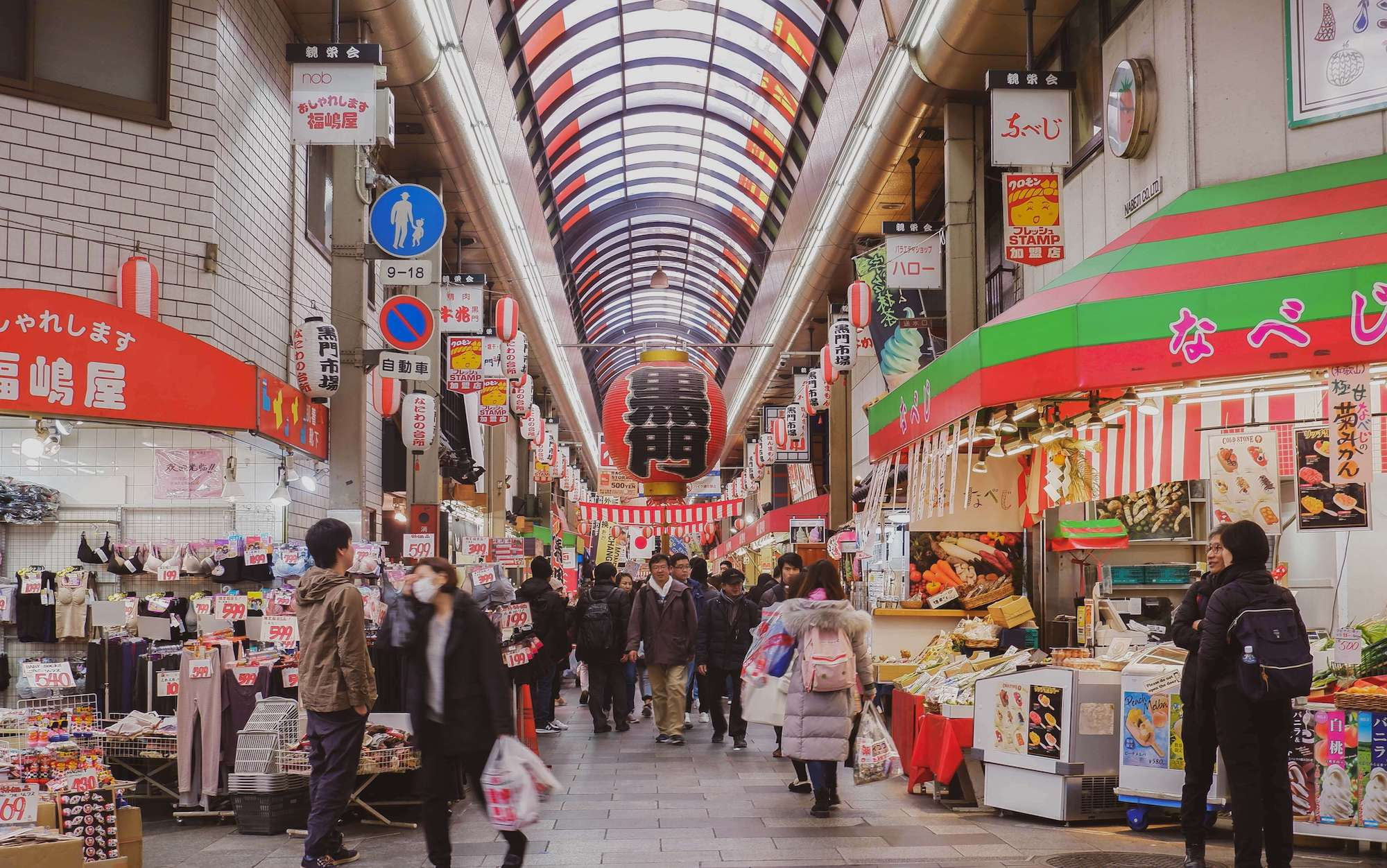 10 Best Areas For Your Shopping In Osaka