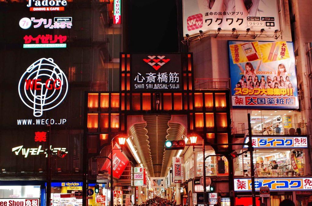 osaka shopping shinsaibashi