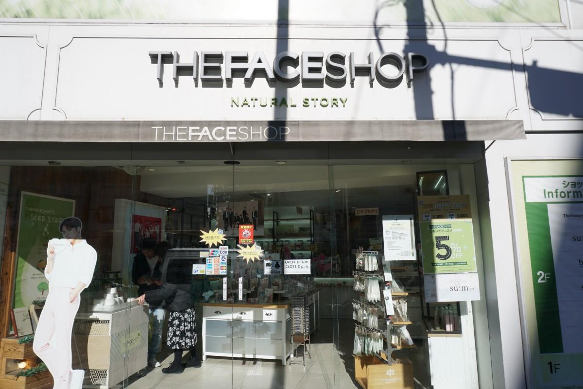the faceshop shinokubo