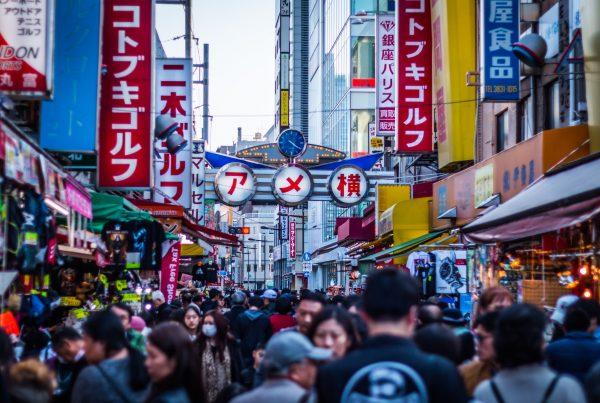 ameyoko street ueno tokyo japan