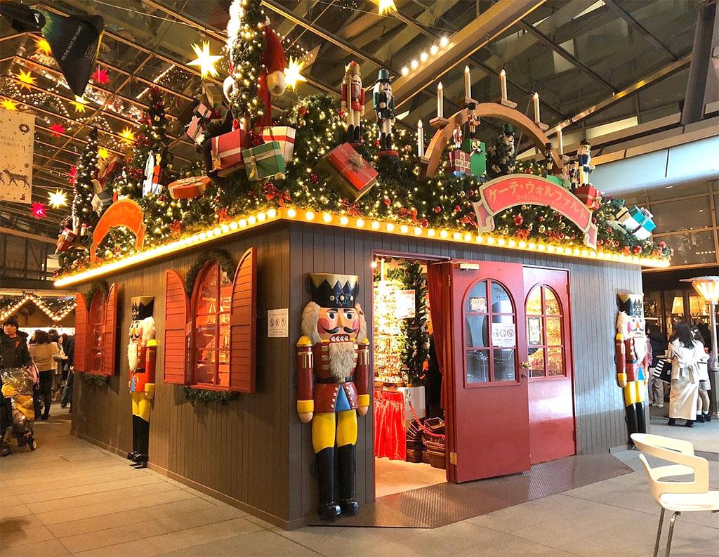 christmas market japan