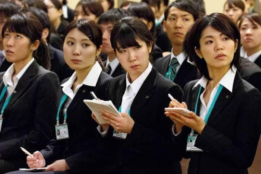 japanese worker female