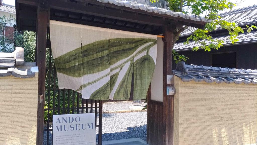Ando Museum., Naoshima