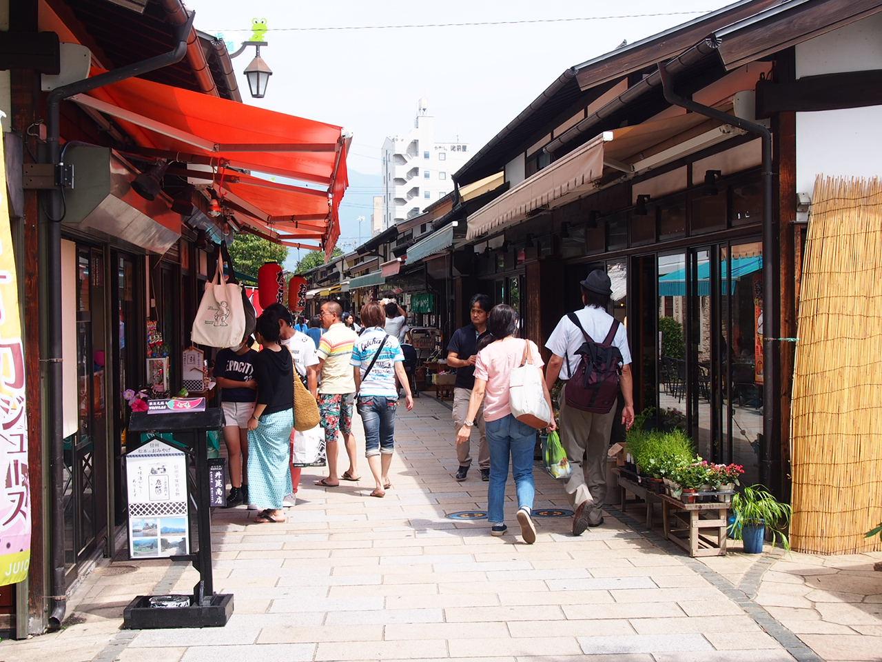 Nawate Street
