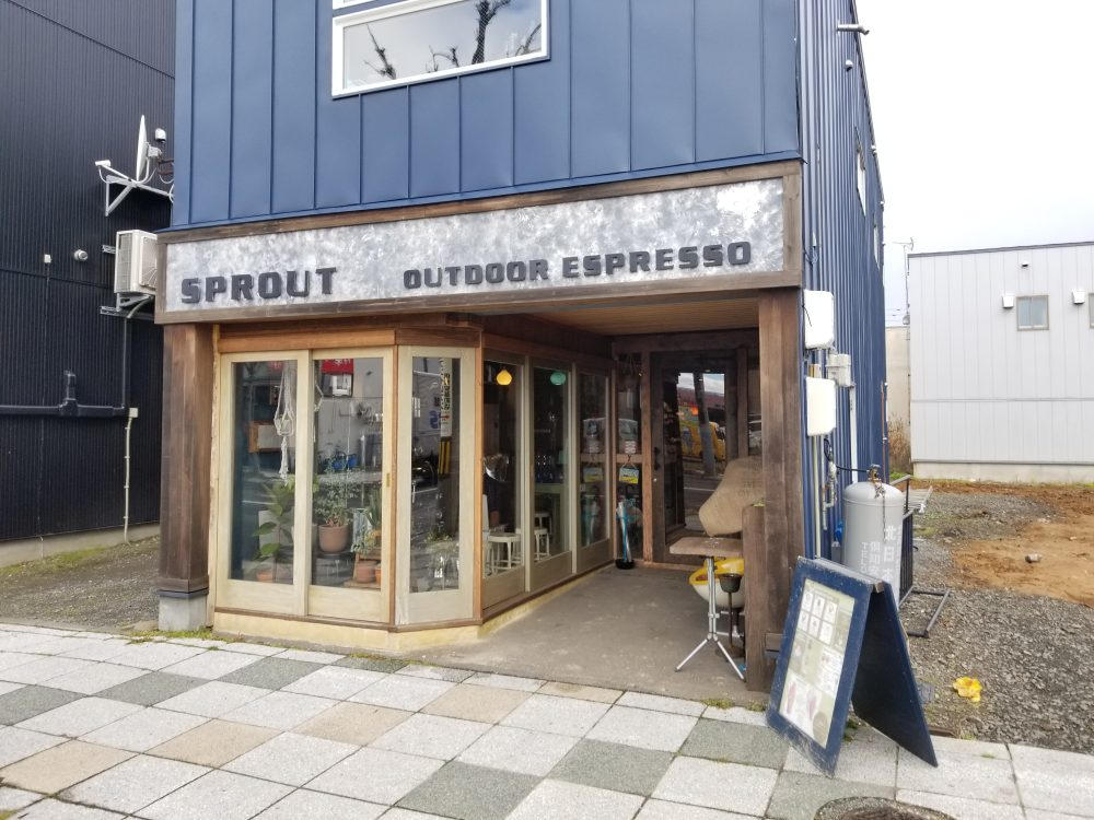 sprout coffee niseko