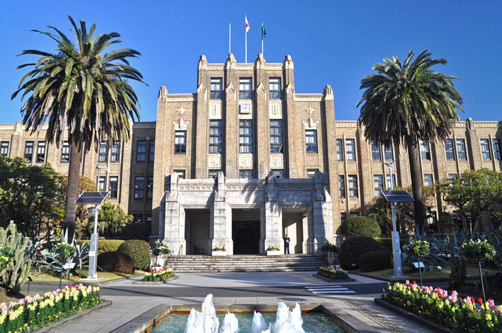 Miyazaki Prefectural Government Office.