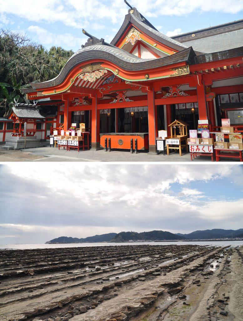 Aoshima Island, Miyazaki