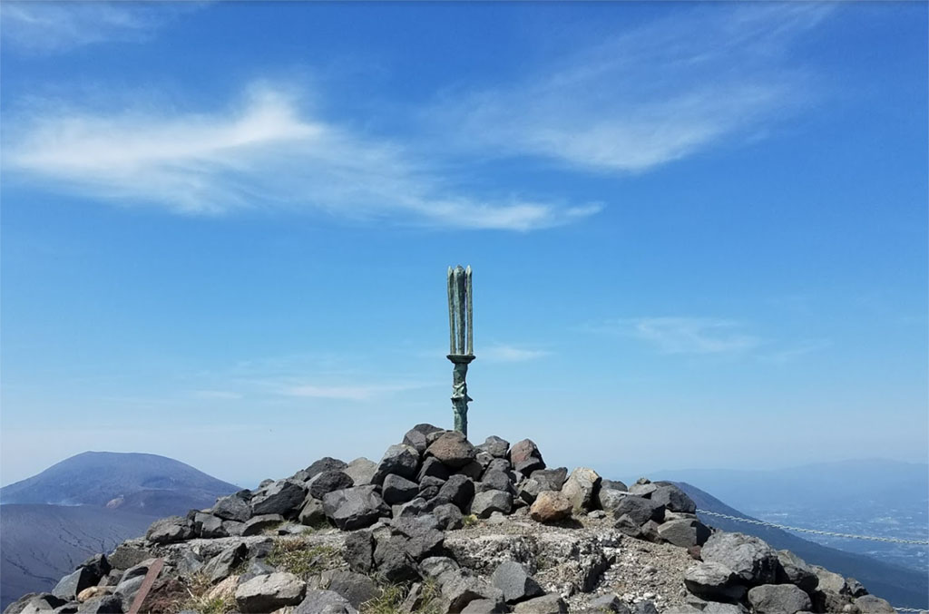 Mount Takachiho-no-mine